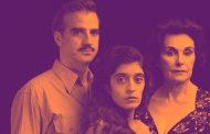 Comenzó una nueva temporada en el Complejo Teatral Buenos Aires.