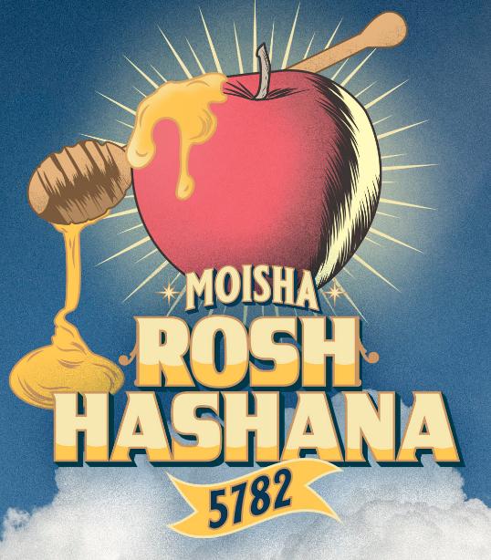 Las mejores opciones para celebrar Rosh Hashaná están en Moisha Bakery